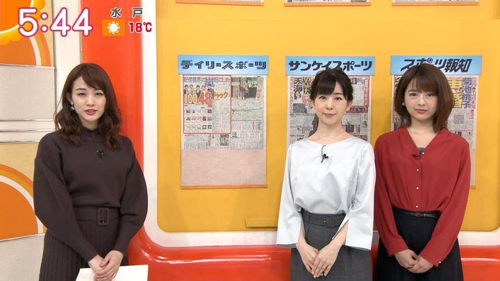 2019年11月05日新井恵理那の画像09枚目
