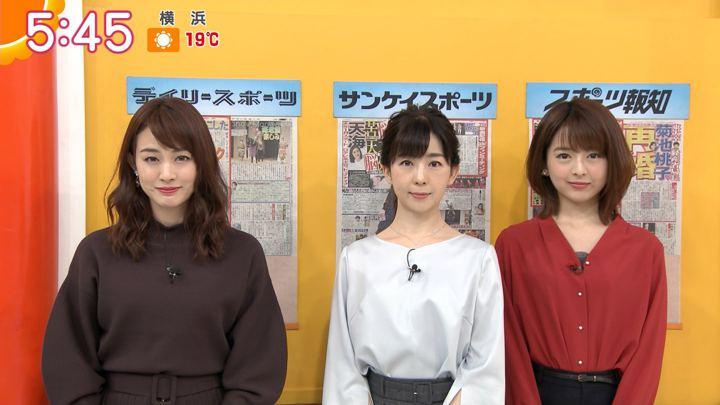 2019年11月05日新井恵理那の画像10枚目