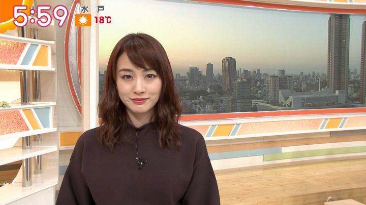 2019年11月05日新井恵理那の画像11枚目
