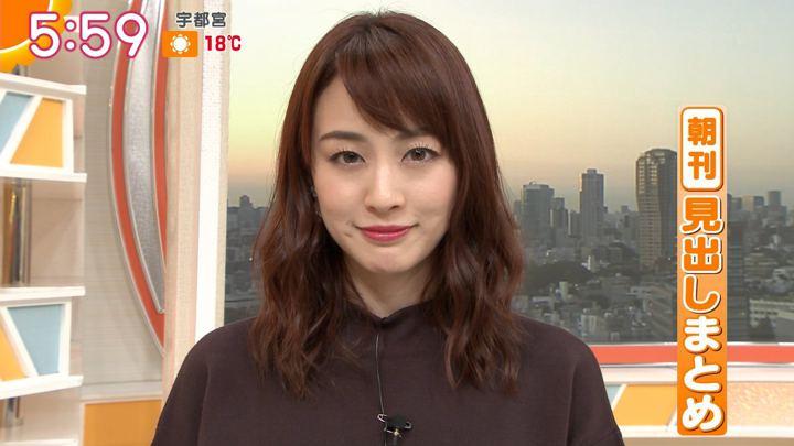 2019年11月05日新井恵理那の画像12枚目