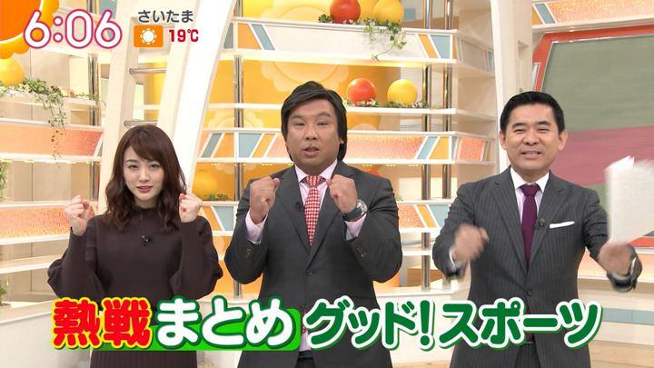 2019年11月05日新井恵理那の画像13枚目