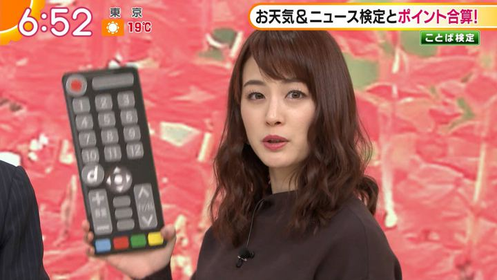 2019年11月05日新井恵理那の画像15枚目