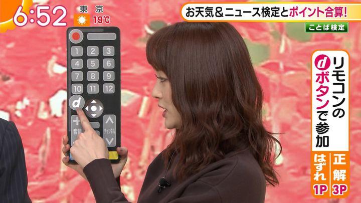 2019年11月05日新井恵理那の画像16枚目