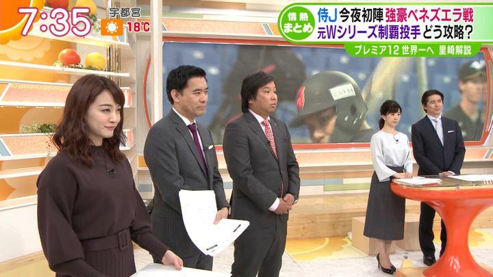 2019年11月05日新井恵理那の画像21枚目