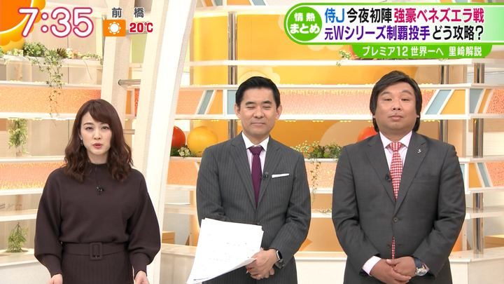 2019年11月05日新井恵理那の画像22枚目