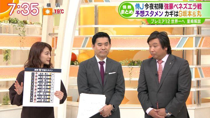 2019年11月05日新井恵理那の画像23枚目
