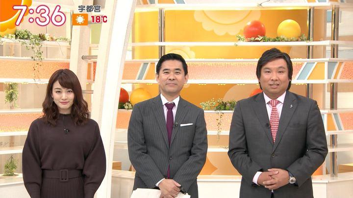 2019年11月05日新井恵理那の画像24枚目