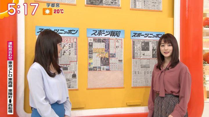 2019年11月06日新井恵理那の画像03枚目