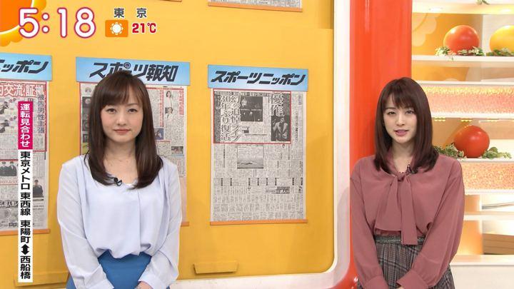 2019年11月06日新井恵理那の画像04枚目