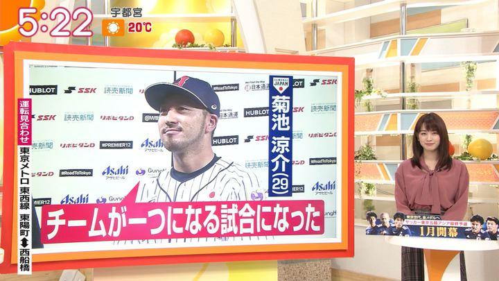2019年11月06日新井恵理那の画像06枚目
