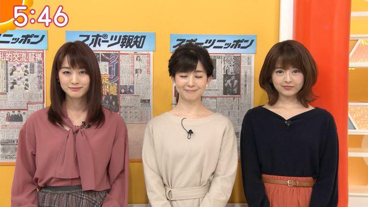 2019年11月06日新井恵理那の画像09枚目