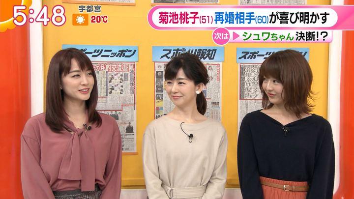 2019年11月06日新井恵理那の画像10枚目