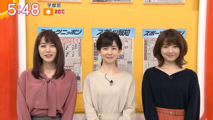 2019年11月06日新井恵理那の画像11枚目