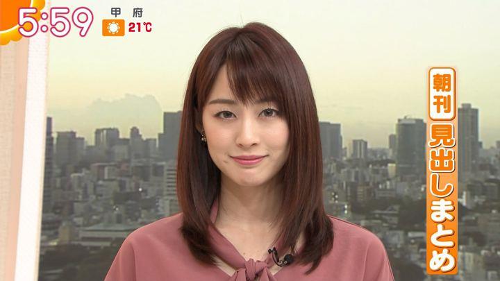2019年11月06日新井恵理那の画像13枚目