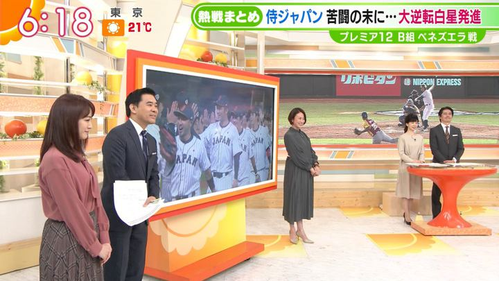2019年11月06日新井恵理那の画像14枚目