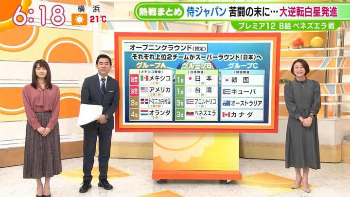 2019年11月06日新井恵理那の画像15枚目