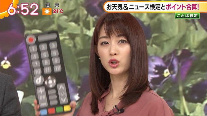 2019年11月06日新井恵理那の画像16枚目