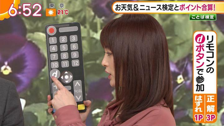 2019年11月06日新井恵理那の画像17枚目