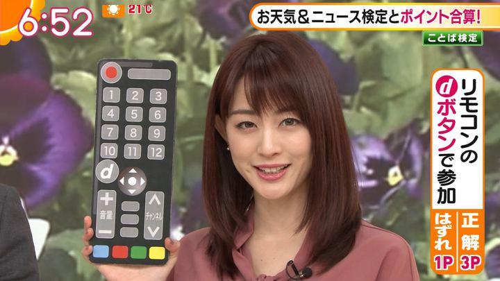 2019年11月06日新井恵理那の画像18枚目