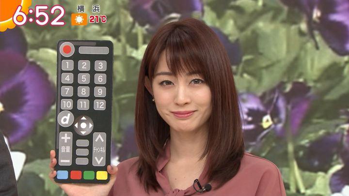 2019年11月06日新井恵理那の画像19枚目