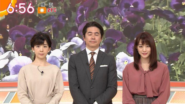 2019年11月06日新井恵理那の画像20枚目
