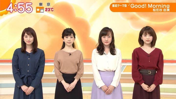 2019年11月07日新井恵理那の画像01枚目