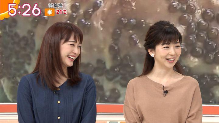 2019年11月07日新井恵理那の画像07枚目