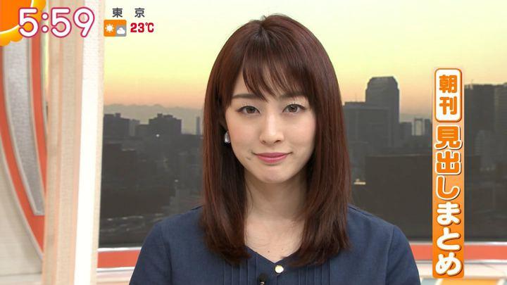 2019年11月07日新井恵理那の画像11枚目