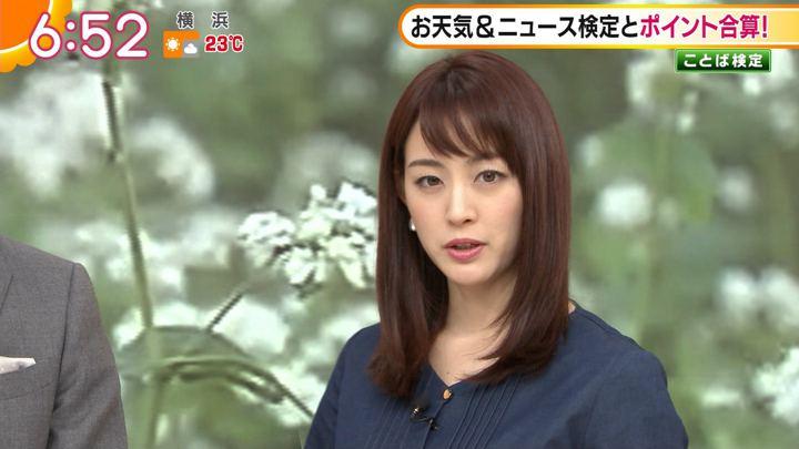 2019年11月07日新井恵理那の画像15枚目