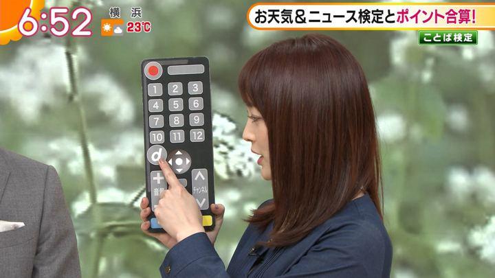 2019年11月07日新井恵理那の画像16枚目