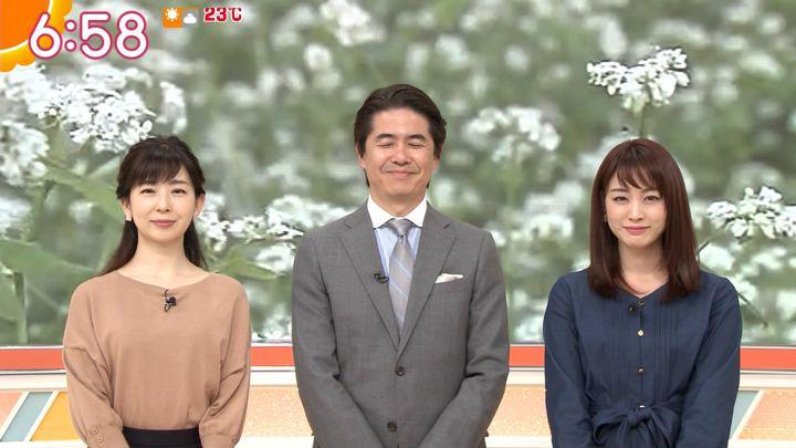 2019年11月07日新井恵理那の画像19枚目