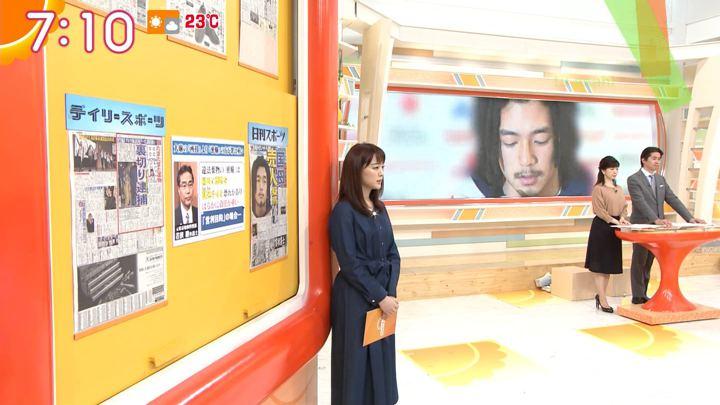 2019年11月07日新井恵理那の画像20枚目