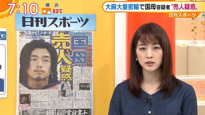 2019年11月07日新井恵理那の画像21枚目