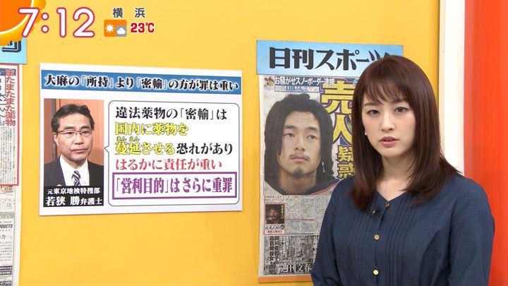 2019年11月07日新井恵理那の画像22枚目