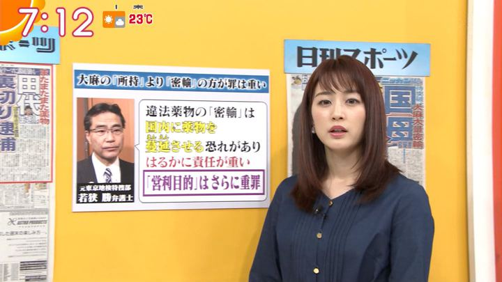 2019年11月07日新井恵理那の画像23枚目