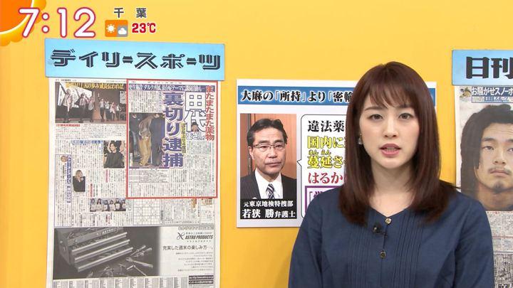 2019年11月07日新井恵理那の画像24枚目