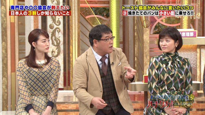 2019年11月07日新井恵理那の画像29枚目