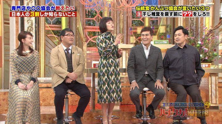 2019年11月07日新井恵理那の画像31枚目