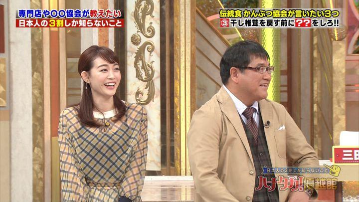 2019年11月07日新井恵理那の画像32枚目