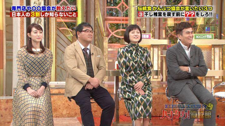 2019年11月07日新井恵理那の画像33枚目