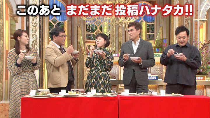 2019年11月07日新井恵理那の画像37枚目