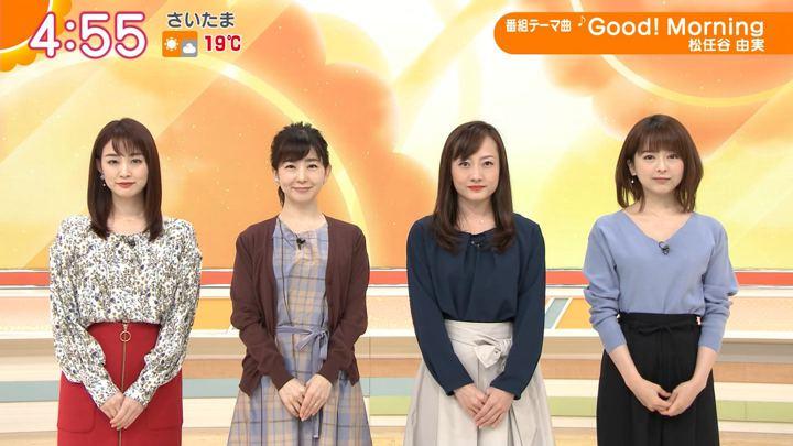 2019年11月08日新井恵理那の画像01枚目