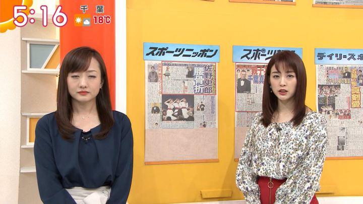 2019年11月08日新井恵理那の画像02枚目