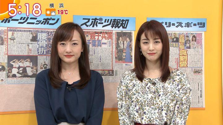 2019年11月08日新井恵理那の画像05枚目