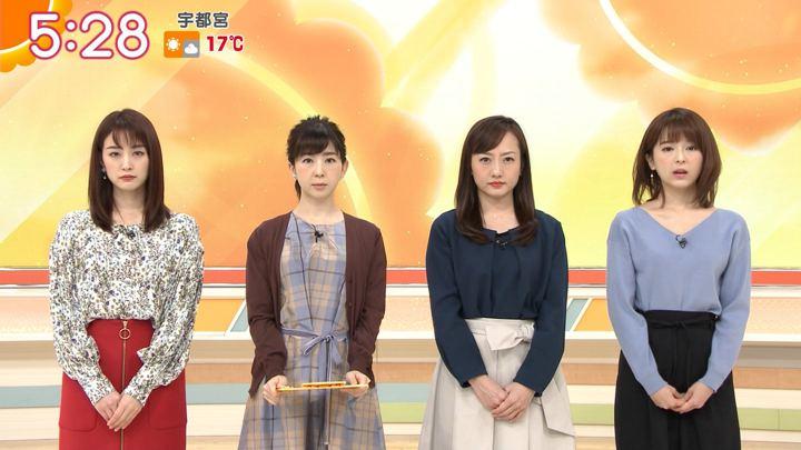 2019年11月08日新井恵理那の画像09枚目