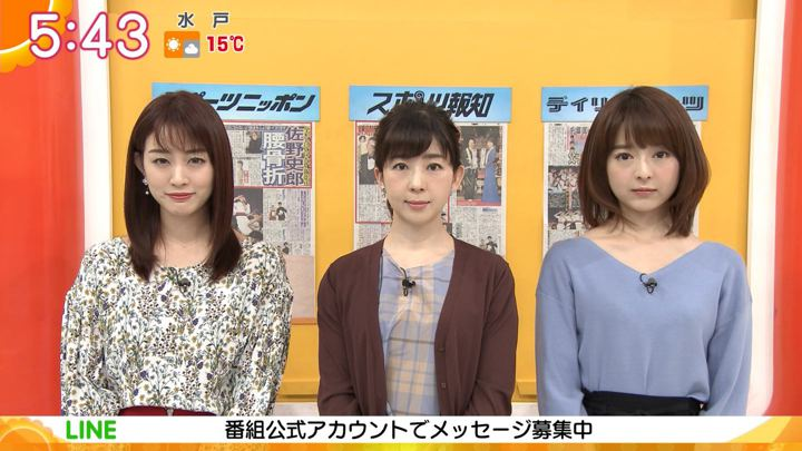 2019年11月08日新井恵理那の画像10枚目
