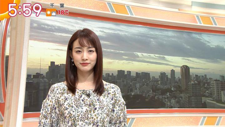 2019年11月08日新井恵理那の画像11枚目