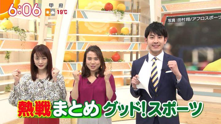 2019年11月08日新井恵理那の画像13枚目
