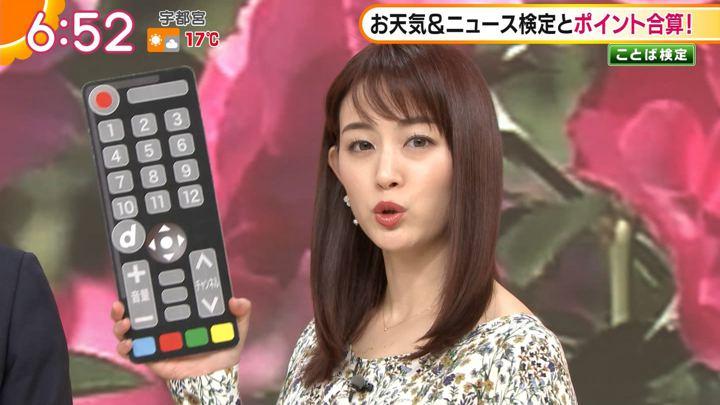 2019年11月08日新井恵理那の画像15枚目