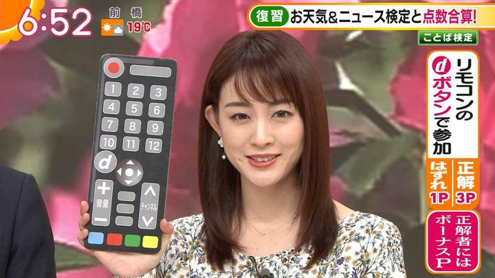 2019年11月08日新井恵理那の画像18枚目